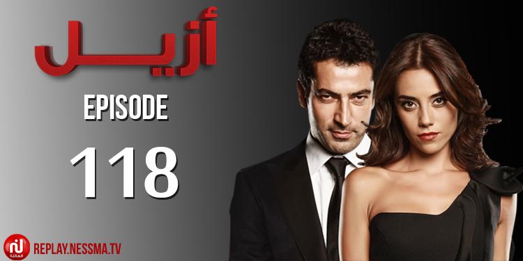 EZEL - Saison 01 - Episode 118