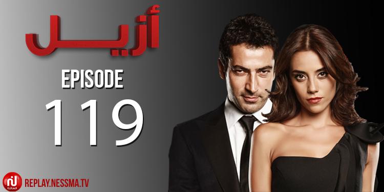 EZEL - Saison 01 - Episode 119