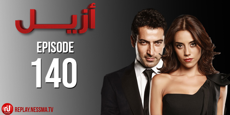EZEL - Saison 01 - Episode 140