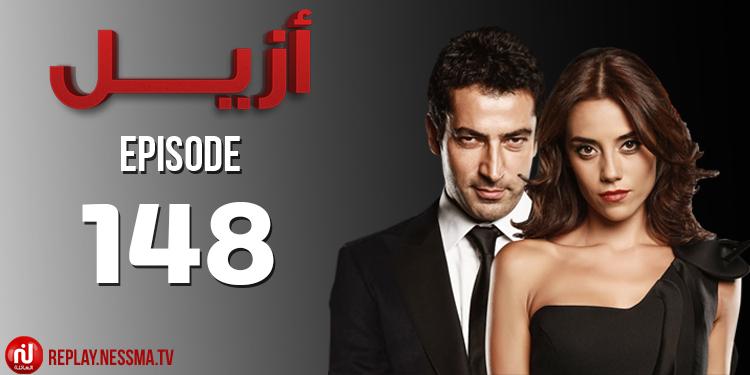 EZEL - Saison 01 - Episode 148