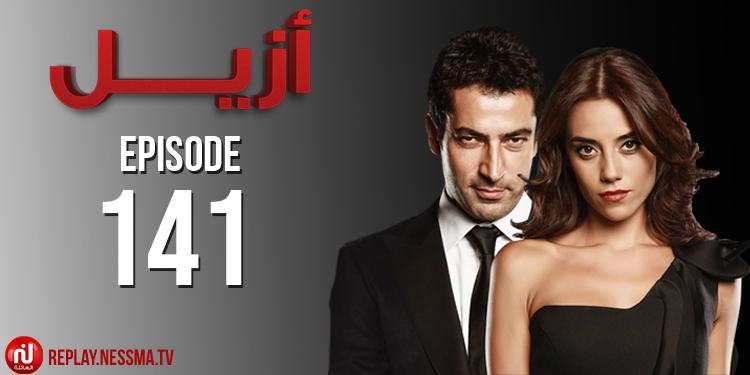 EZEL - Saison 01 - Episode 141