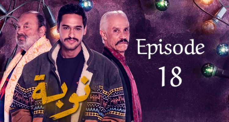 Nouba - Episode 18