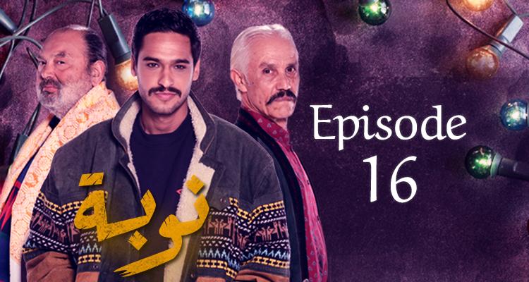 Nouba - Episode 16